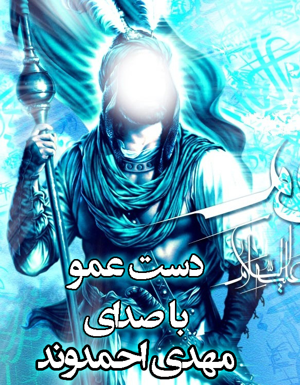 http://up.patmat.ir/images/u0cmi2zah02tva6v7rji.jpg